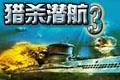 �C���航3(Silent Hunter III)中文硬�P版
