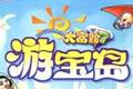 大富翁7游宝岛中文完整版