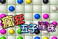 ��狂五子棋(wuzilianzhu)�G色中文版