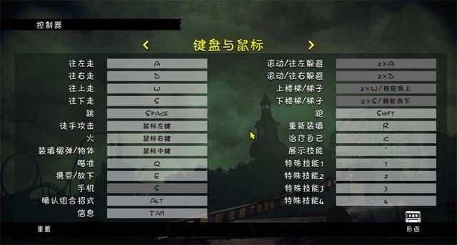 最终试练中文汉化版截图2