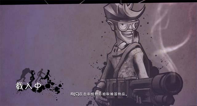 最终试练中文汉化版截图4