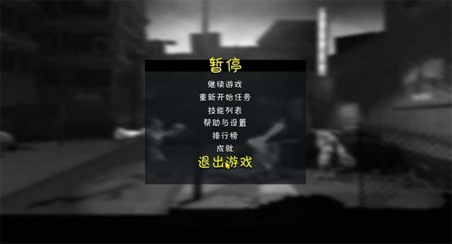 最终试练中文汉化版截图6