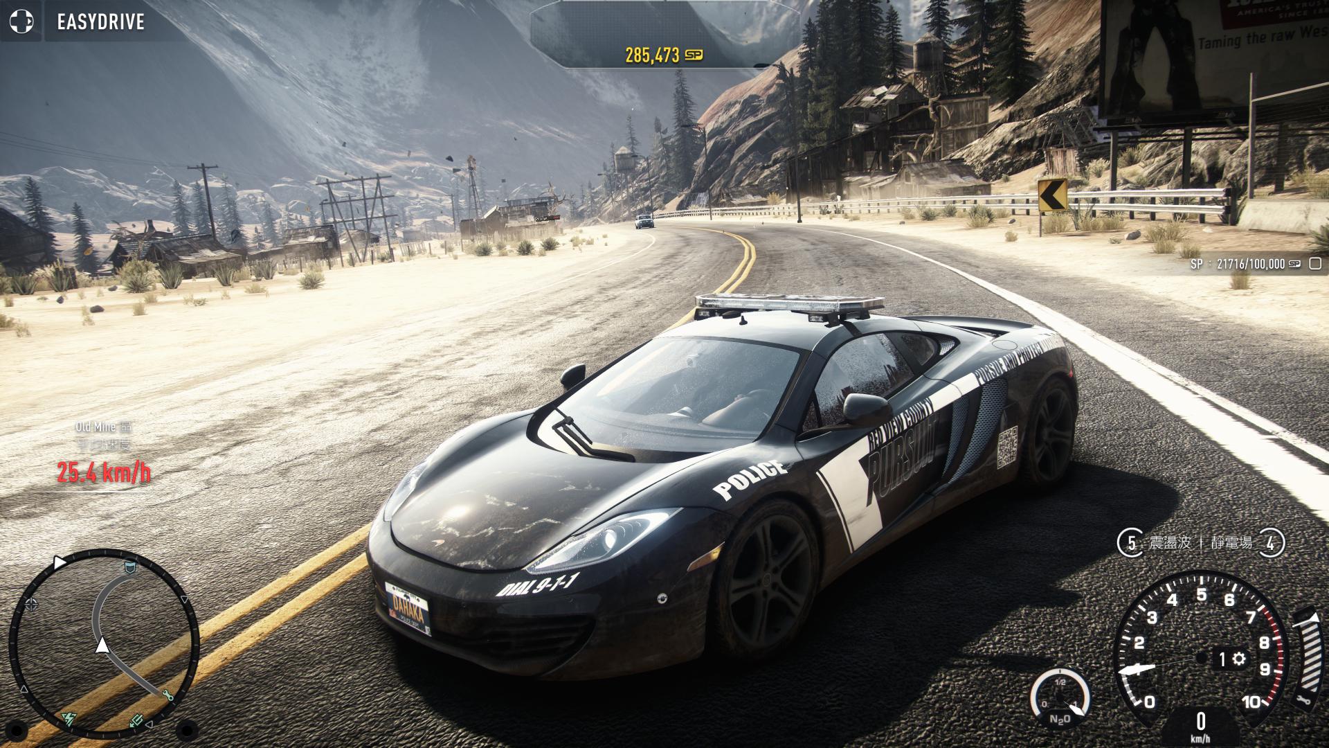 《极品飞车18》4K效果截图