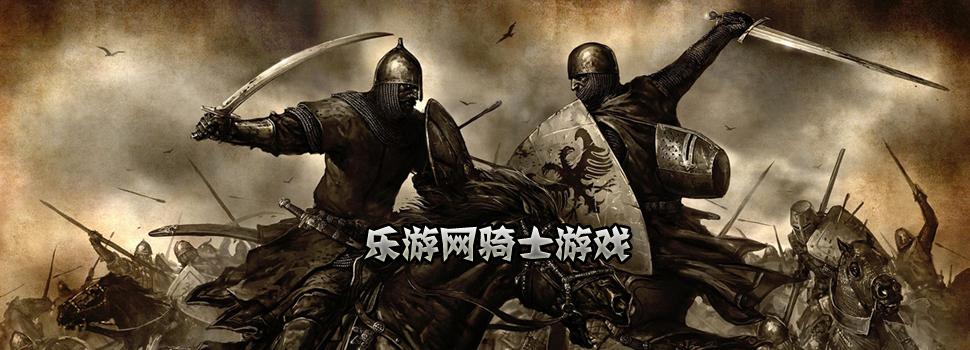 骑士www.w88114.com