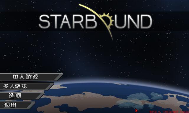 星界边境/行星边界截图0