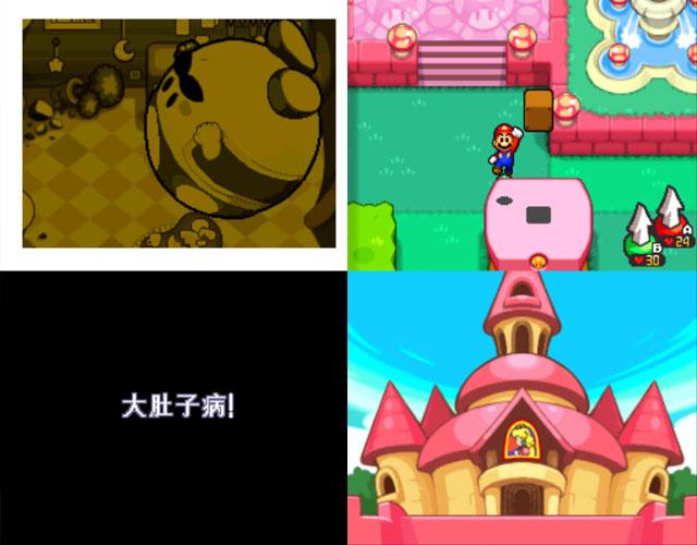 马里奥与路易RPG3中文版截图1