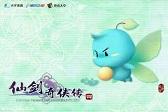 仙剑奇侠传4五毒兽萌图