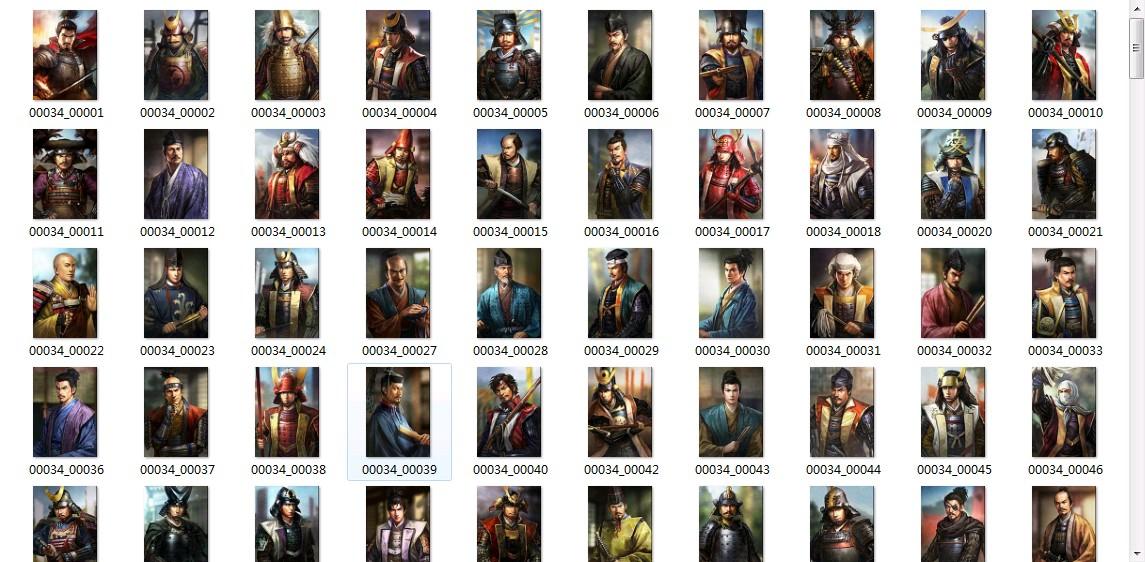 信长之野望14:创造人物肖像提取包