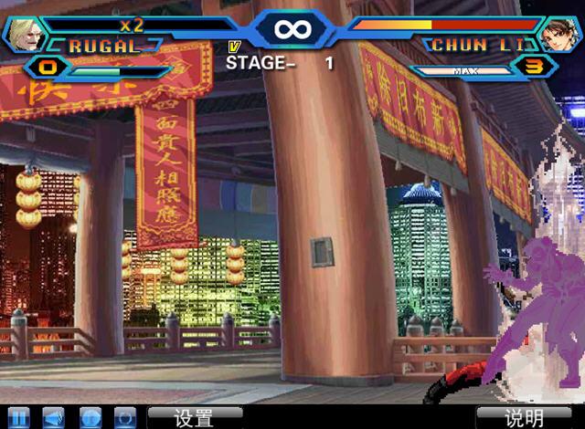 拳皇wing1.9中文硬盘版截图3