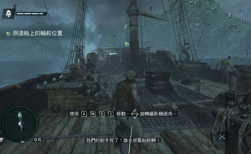 刺客信条4v1.04升级补丁+自由呐喊DLC+破解补丁