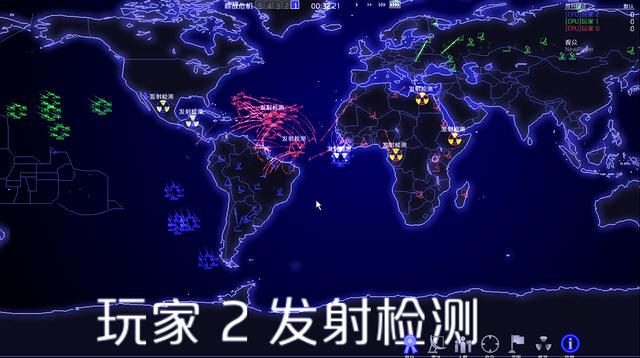 核战危机中文汉化版截图2