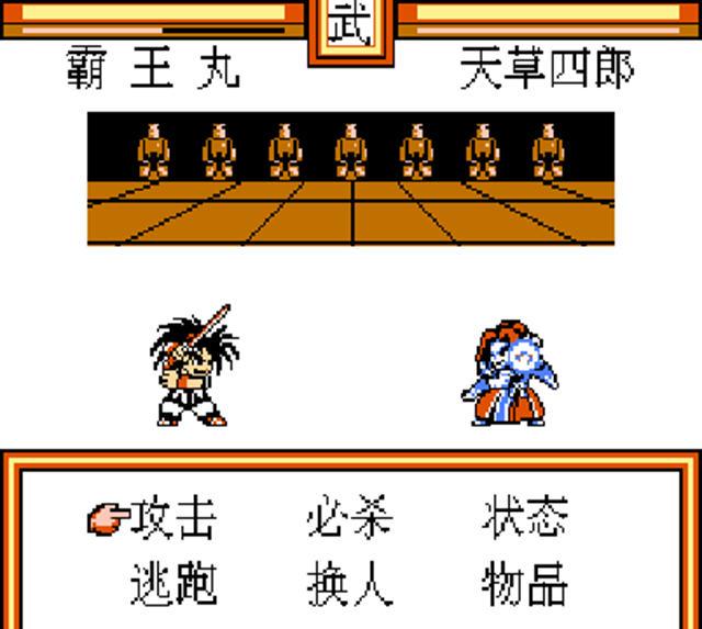 侍魂rpg中文硬盘版截图1