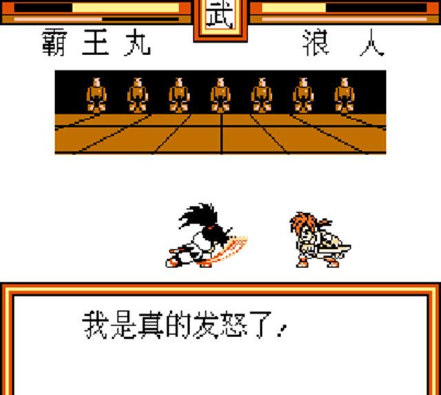 侍魂rpg中文硬盘版截图2