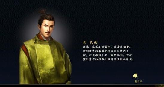 信长之野望14字体选择工具仅支持游侠汉化版截图1
