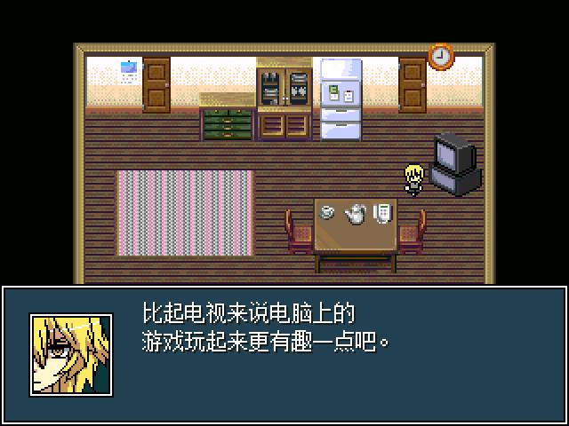 病娇灰姑娘中文版截图4