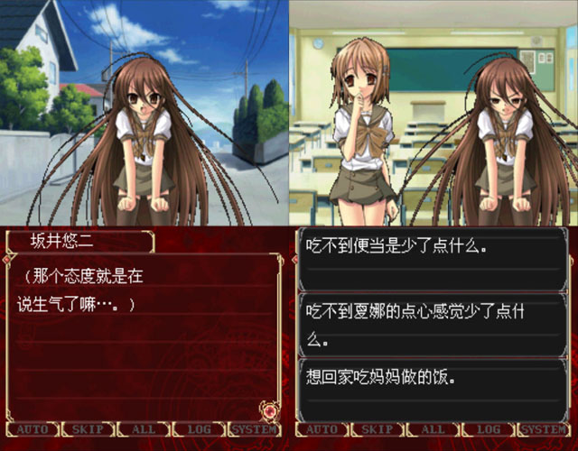 灼眼的夏娜DS中文版截图2