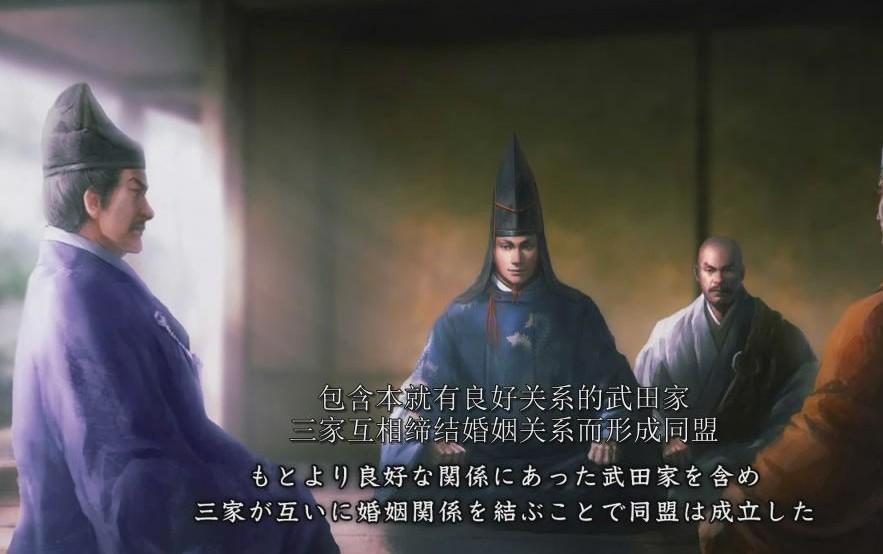 信长之野望14:创造中文剧情补丁