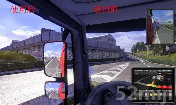 欧洲卡车模拟2画面真实化优化补丁截图1