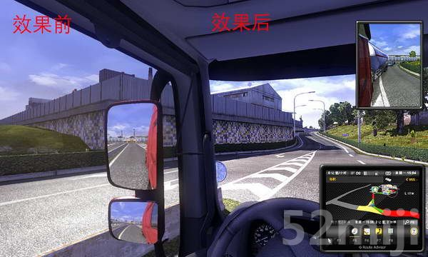 欧洲卡车模拟2画面真实化优化补丁