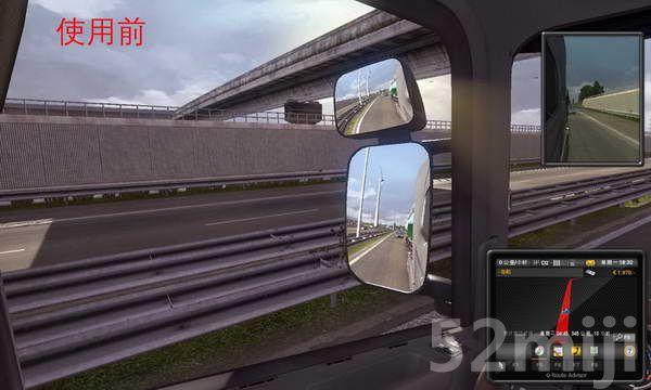 欧洲卡车模拟2画面真实化优化补丁截图2