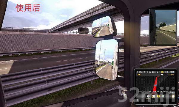 欧洲卡车模拟2画面真实化优化补丁截图3