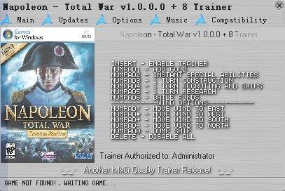 拿破仑:全面战争修改器+8