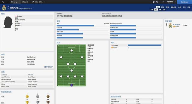 足球经理2014中文汉化版截图1