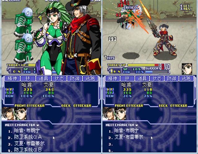 超级机器人大战OG传说中文版截图2