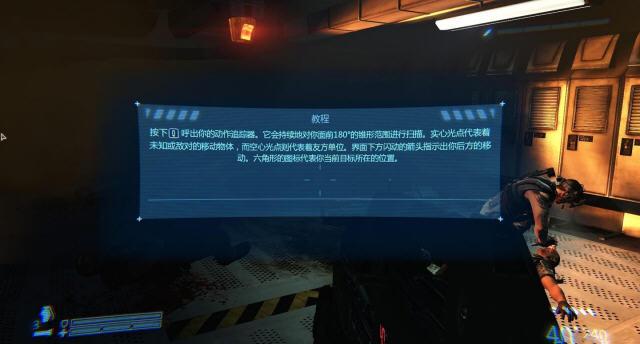 异形:殖民军中文免安装版截图1
