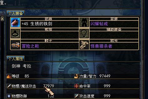 dnf��C版12.0修�_鬼�Υ�n