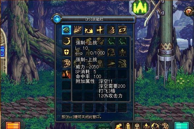 dnf单机版12.0鬼泣2传存档