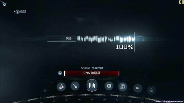 《刺客信条3》100%完美收集同步存档(含西点DLC和华盛顿DLC恶名)[预约]截图1