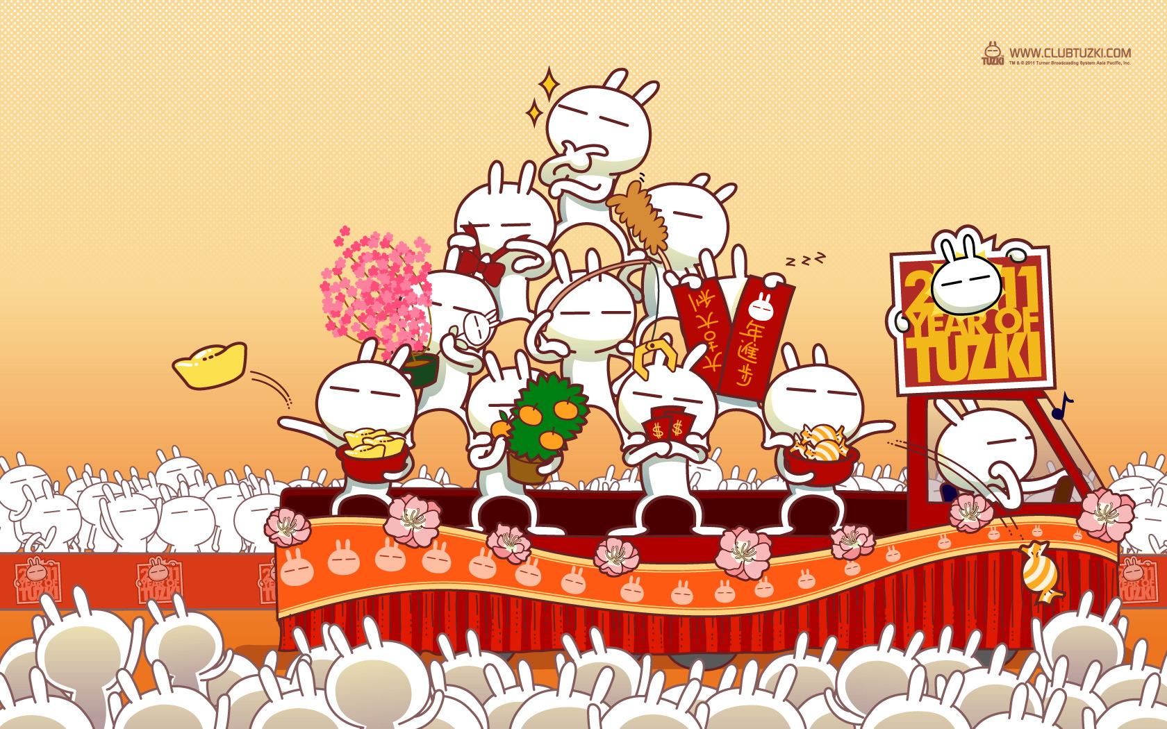 2013年祝福语 乐游网恭祝各位玩家蛇年大吉首页