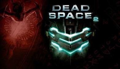 《死亡空间2》DLC武器、装备存档