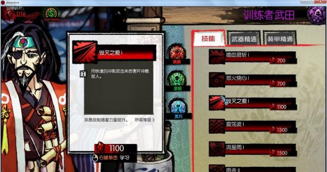 愤怒的小红帽:猎魔姬简体中文版截图4