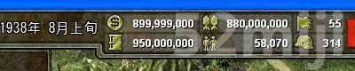 《八年抗战2》初始开局钱资源/弹药/武器等修改档+3