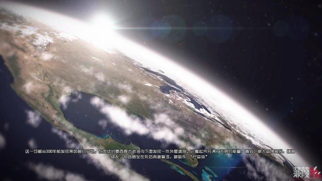 《死亡空间3》汉化补丁3DM蒹葭汉化v2.0