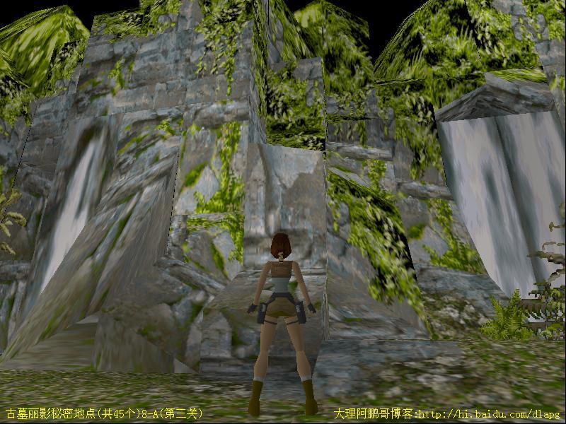 这里右边有个石台(石台前面有棵树)可以跳上去