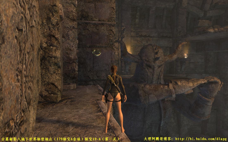 《古墓丽影8:地下世界》秘密地点图鉴图片