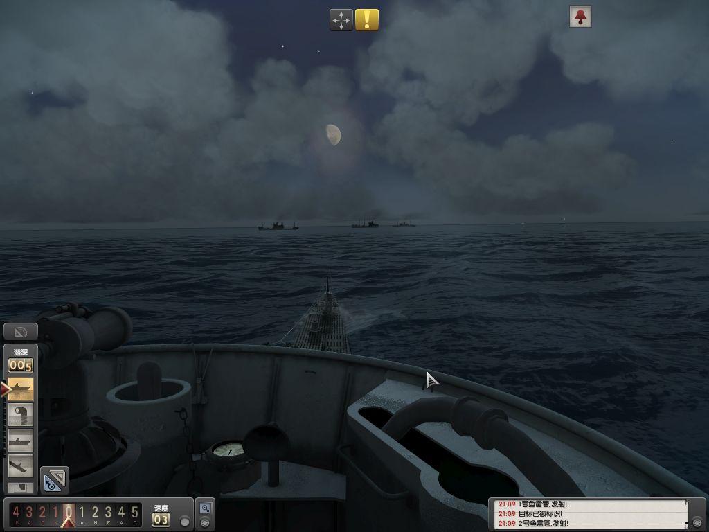 猎杀潜航5第一章攻略_猎杀潜航5攻略_猎杀潜航5图文攻略