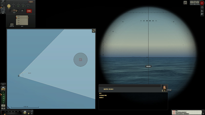 猎杀潜航5第一关攻略图片