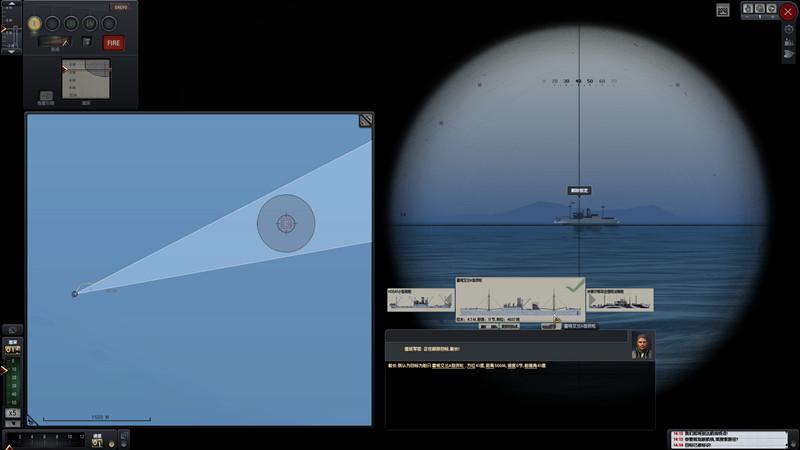 猎杀潜航5任务攻略图片