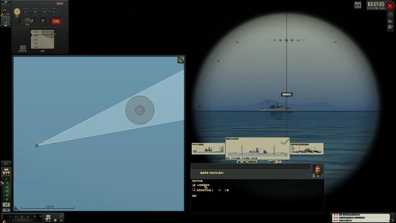 猎杀潜航5攻略图片