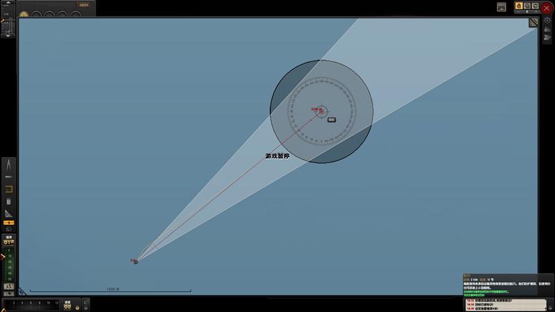 猎杀潜航5第二关攻略图片