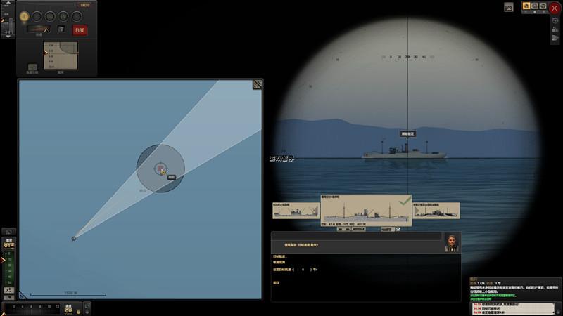 猎杀潜航5攻略视频图片