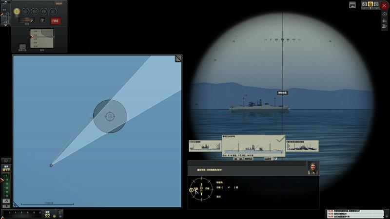 猎杀潜航5秘籍图片