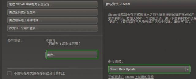 小绿人启动器(greenluma)v2.6.3