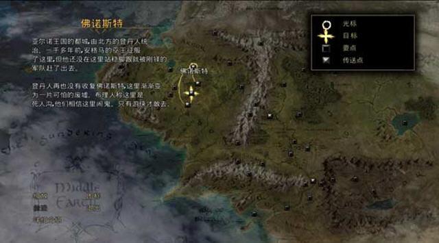 指环王:北方战争中文免安装版截图1