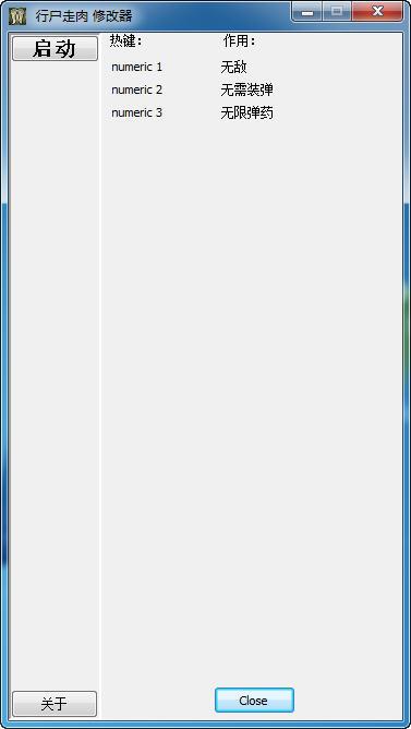 《行尸走肉:生存本能》修改器+3