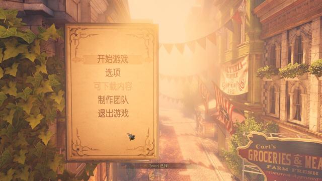 生化奇兵3:无限中文免安装版截图1